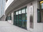 江干区行政服务中心