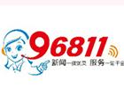 衢州96811服务中心
