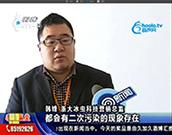受邀杭州明珠电视台专访